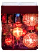 Chinese Red Lantern Duvet Cover
