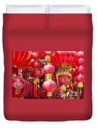 Chinese Red Lanterns Duvet Cover