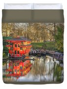 Chinese Reflections  Duvet Cover