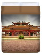 Chinese Temple Paved Square Duvet Cover