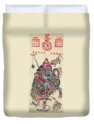 Chinese Wiseman Duvet Cover