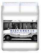 Chongqing Bus Duvet Cover