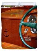 Chris Craft Cockpit Duvet Cover