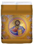 Christ Pantocrator -- No.4 Duvet Cover