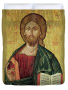 Christ Pantocrator Duvet Cover