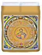 Christ Pantocrator -- Church Of The Holy Sepulchre Duvet Cover