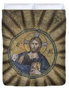 Christ Pantocrator Surrounded By The Prophets Of The Old Testament 1 Duvet Cover