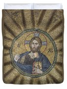 Christ Pantocrator Surrounded By The Prophets Of The Old Testament 2 Duvet Cover