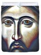 Christ The Judge Duvet Cover
