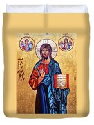 Christ The Pantocrator Duvet Cover