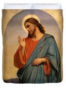 Christ Weeping Over Jerusalem Ary Scheffer Duvet Cover