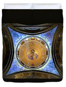 Church Of The Holy Sepulchre Catholicon Duvet Cover