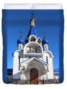 Church Of The Nativity Of The Blessed Virgin Duvet Cover