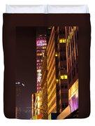 City Glow Duvet Cover