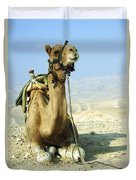 Closeup Of A Camel Duvet Cover