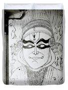 Cochin Portrait Duvet Cover