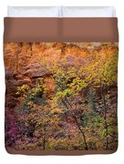 Colorful Leaves On A Tree Duvet Cover