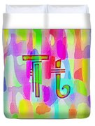Colorful Texturized Alphabet Tt Duvet Cover