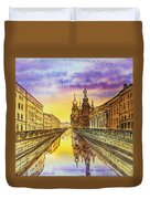 Colors Of Russia St Petersburg Cathedral I Duvet Cover by Irina Sztukowski