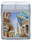 Colors Of Russia St Petersburg Cathedral II Duvet Cover