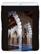Columns And Arches No2 Duvet Cover