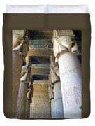 Columns In Temple Of Hathor Near Dendera In Qena-egypt Duvet Cover