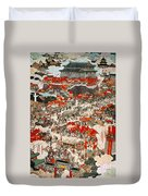 Communist Revolution 1949 Duvet Cover