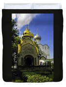 Convent - Moscow - Russia Duvet Cover