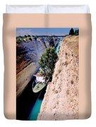 Corinth Canal Greece Duvet Cover