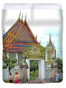 Courtyard In Wat Po In Bangkok-thailand Duvet Cover