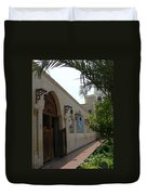Courtyard To The Coptic Church Duvet Cover