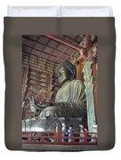 Daibutsu Buddha Of Todai-ji Temple Duvet Cover