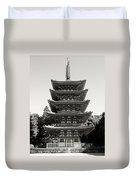 Daigo-ji Pagoda - Japan National Treasure Duvet Cover