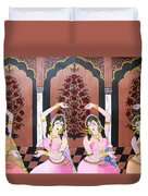 Dancers In Mughal Court Duvet Cover