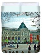 Daytime View Of Gum-former State Department Store-in Red Square In Moscow-russia Duvet Cover