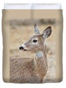 White Tail Deer Profile Duvet Cover