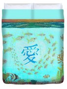 Depiction Of The Ocean With A School Of Fish Swimming Around A Heart Containing The Kanji Ai Meaning Duvet Cover