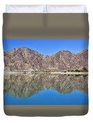 Desert Lake Stillness Duvet Cover
