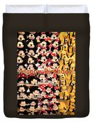 Disney Cuddlies Duvet Cover
