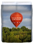 Do All To The Glory Of God Balloon Duvet Cover