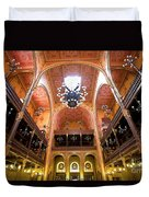 Dohany Synagogue In Budapest Duvet Cover