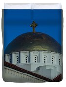 Dome At St Sophia Duvet Cover