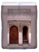 Door Of The Court Of The Myrtles 2 Duvet Cover