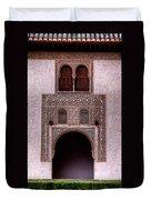 Door Of The Court Of The Myrtles 3 Duvet Cover