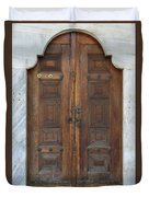 Door Of The Topkapi Palace - Istanbul Duvet Cover