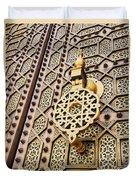 Doors Of The Hassan Mosque In Rabat Duvet Cover
