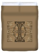 Doors Of Zanzibar Allspice Duvet Cover