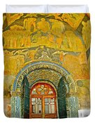 Doorway Entry To Cathedral Of The Archangel Inside Kremlin Walls In Moscow-russia Duvet Cover
