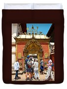 Doorway In Bhaktapur Durbar Square In Bhaktapur-nepal Duvet Cover