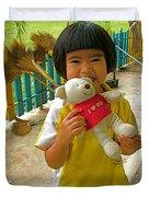 Dq Bear Lover At Baan Konn Soong School In Sukhothai-thailand Duvet Cover